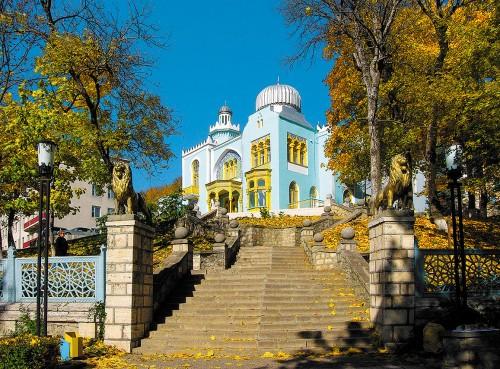 Фото Дворец Эмира Бухарского
