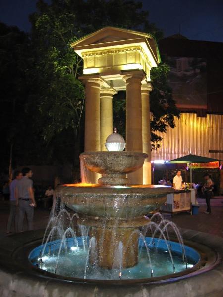 Фото У входа в парк Ессентуков